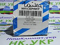 "Фильтр осушитель Whicepart S DCL - 164 (ГАЙКА) Диаметр Ø  ― 1/2"" (12.7 мм)"