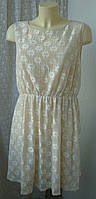 Платье нарядное кружевное мини бренд Love Label р.48 3982