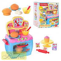 Детская кухня HTI 1680379