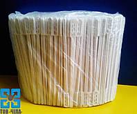 Мешалка для кофе/чая пластмассовая белая (800 шт.)