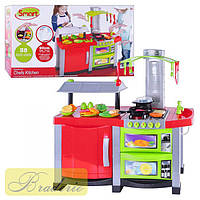 Детская кухня HTI 1680619