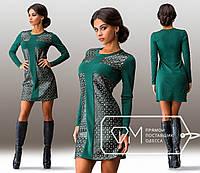 Стильное обтягивающее мини-платье