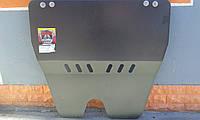 Защита двигателя Chery KIMO (Чери Кимо)