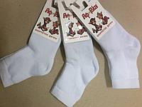 Махровые белые носки для малышей 6-12 месяцев