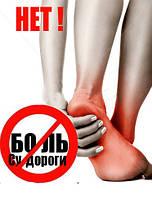 Носки с  биофотонами для лечения нижних конечностей   «ХуаШен»