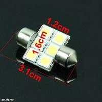 LED лампочка белая салон подсветка 31мм АВТО