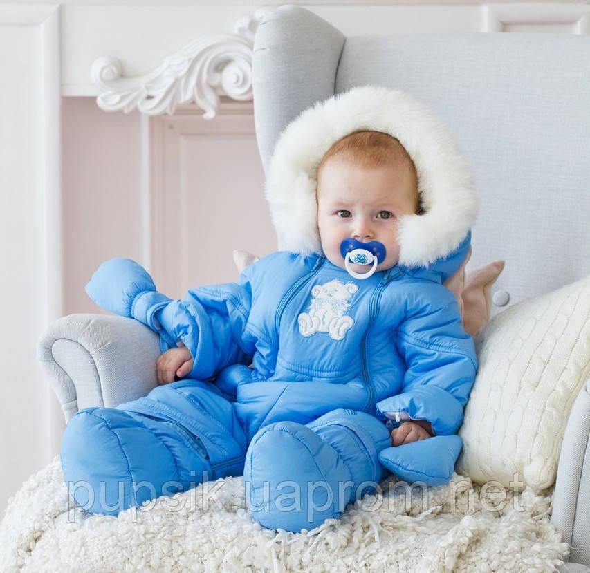 Комбинезоны для новорожденных отстегивающийся мех