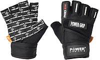 Перчатки для тяжелой атлетики POWER SYSTEM Серый