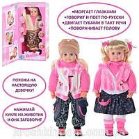 Интерактивная кукла Ксюша 5175-76-77-78