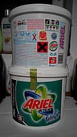 Порошок для стирки Ariel Fabreze 6 кг, 85 ст. Германия