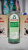 Бальзам для мытья посуды Frosch Aloe