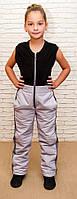 Детский полукомбинезон-жилет с флисом; размеры от 86 до 152