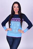 Модный женский свитер цветной с сердцами