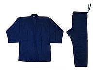 Кимоно для занятий дзюдо синее Matsa