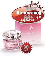 Versace Bright Crystal   Хорватия  Люкс качество АА+++  версаче брайт кристал