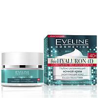 Eveline bioHyaluron 4D - Крем для лица 40+ ночной Глубоко увлажняющий укрепляющий кожу 50мл