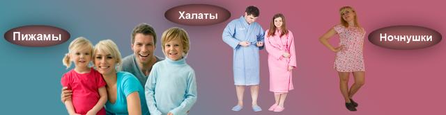 выкройка футболка детская камуфляжная на 3 года