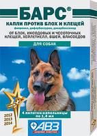 Барс капли против блох и клещей для собак  4 пипетка