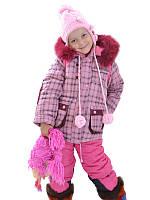 Детский качественный зимний комбинезон Сашенька купить в Украине