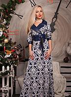 Красивое платье длинное с кожаным воротником и поясом