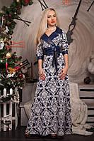 Нарядное вечернее платье в пол из итальянского трикотажа с жаккардовым принтом