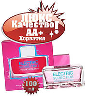 Antonio Banderas Electric Seduction BLUE Women Парфюм Хорватия  Люкс качество АА+++  Антонио Бандерас Электрик