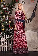 Роскошное платье длинное в пол праздничного назначения с леопардовым принтом