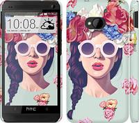 """Чехол на HTC One M7 Девушка с цветами """"2812c-36"""""""