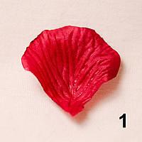 Искусственные лепестки роз (темно-красный) №1