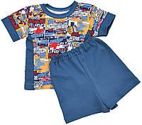Алиса Комплект футболка и шорты 'Urban' Алиса  темно-синий р.26 (интерлок)