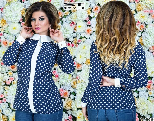 Купить Блузку В Горошек В Интернет Магазине Недорого
