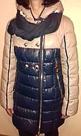 Теплая женская куртка из качественной ткани, женские пуховики