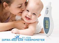 Инфракрасный термометр 100В,  инновационная разработка, для детей/взрослых
