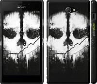 "Чехол на Sony Xperia M2 D2305 Call of Duty череп ""150c-60"""