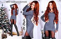 Платье короткое спереди, длинное сзади