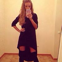 Платье короткое спереди длинное сзади