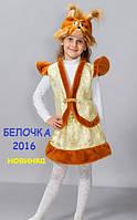 Новогодний костюм Белочка