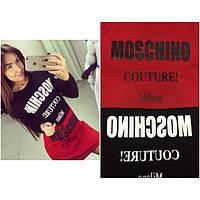 """Женское классное платье """"Moschino зеркало"""" (2 цвета)"""