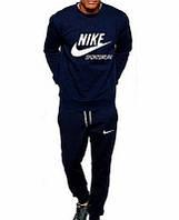 Спортивный костюм мужской трикотажный Nike sportswear