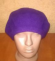 Женские шерстяные береты - фиолетовый