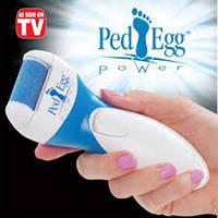 Электрическая роликовая пилка для стоп и пяток Пед Эгг Пауэр (Ped Egg Power)