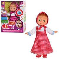 Кукла Маша интерактивная сенсорная обучающая 2 языка
