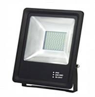Прожектор светодиодный Royalux 50W 3500lm IP65