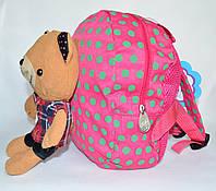 Рюкзак для дошкольников с мягкой игрушкой мишка розовый