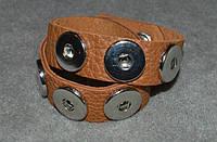 Браслет кожаный для 6 кнопок Нуса (18-20 мм)