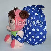 Детский рюкзак с мягкой игрушкой куклой синий