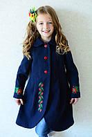 Пальто для Девочек в Украине с вышивкой по кашемире