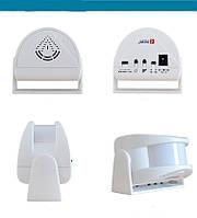 KR-M5 Автономная сигнализация Welcome Alarm - устройство для оповещения о приходе посетителя в офис, магазин