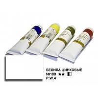 Масляная краска Белила цинковые, 46мл./2604100/ Сонет (1/4)