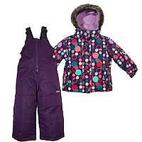 Куртка, полукомбинезон Gusti X-Trem 4800XWG Фиолетовый Размеры на рост 92 см